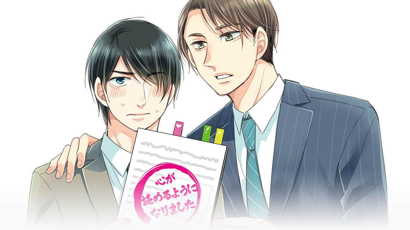 manga Cherry Magic dapatkan adaptasi live action