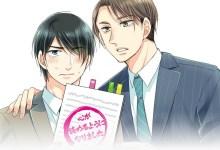 Photo of Manga Boys Love Cherry Magic Dapatkan Adaptasi Live-Action