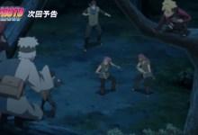 Photo of Boruto Episode 165: Preview dan Tanggal Rilis