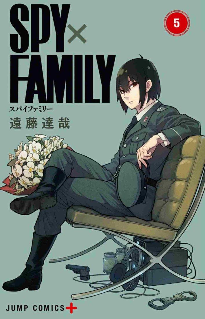 Spy x Family Indonesia vol 5