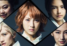 Photo of Film Live-Action Yakusoku no Neverland Lepas Trailer Baru