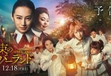 Photo of Film Yakusoku no Neverland Live-Action Perlihatkan Visual Baru dari Setiap Karakter