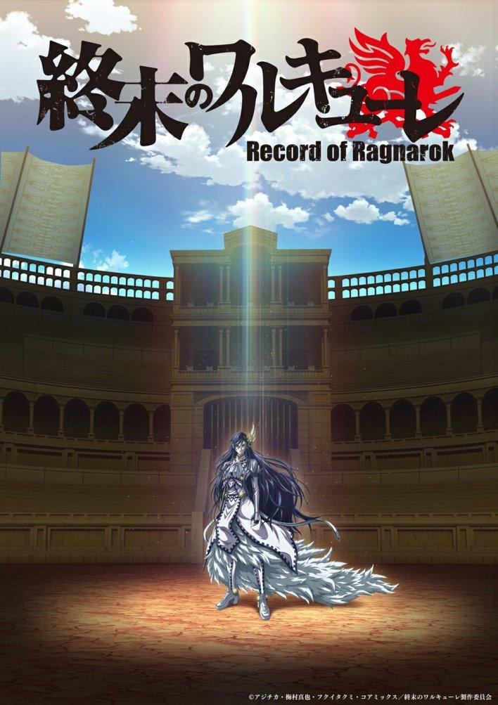 Shuumatsu no Valkyrie: Record of Ragnarok  anime