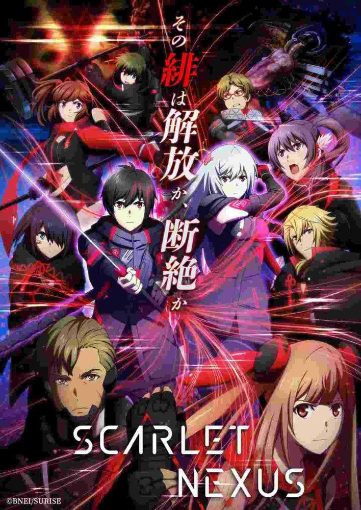 Anime Scarlet Nexus Indonesia