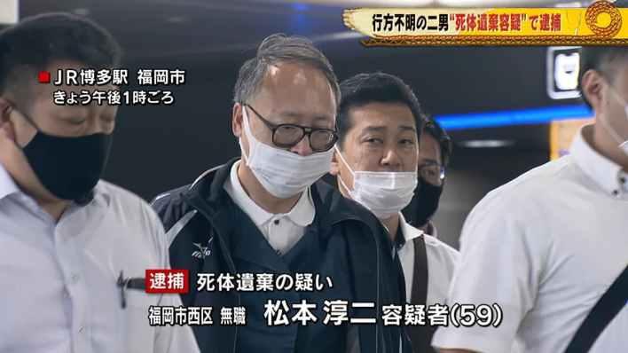 Terus Diganggu Saat Nonton Anime, Pria Jepang Ini Bunuh Orang Tuanya Sendiri