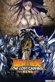 Os Cavaleiros do Zodiaco: Lost Canvas