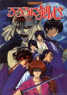 Rurouni Kenshin Anime Stream