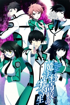 [FortunaTV] The Irregular at Magic High School Visitor Arc ...