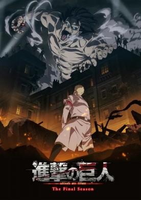 انمي Shingeki no Kyojin The Final Season الحلقة 15 مترجمة اون لاين
