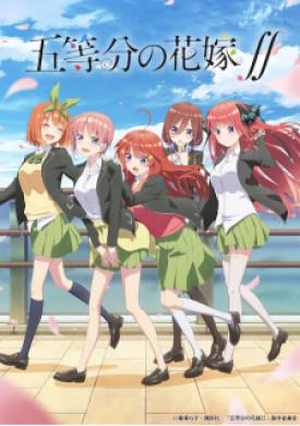 انمي Gotoubun no Hanayome 2nd Season الحلقة 11 مترجمة اون لاين