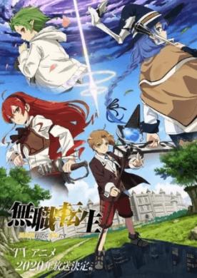 انمي Mushoku Tensei Isekai Ittara Honki Dasu الحلقة 5 مترجمة اون لاين