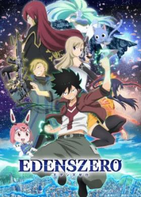 انمي Edens Zero الحلقة 2 مترجمة اون لاين