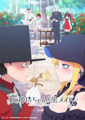 انمي Shinigami Bocchan to Kuro Maid الحلقة 11 مترجمة اون لاين