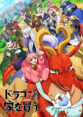 انمي Dragon Ie wo Kau الحلقة 4 مترجمة اون لاين