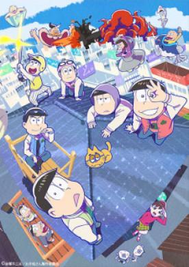 انمي Osomatsu san 3rd Season الحلقة 20 مترجمة اون لاين