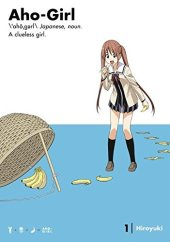 Aho-Girl, Volume 1 Review