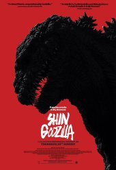 Shin Godzilla rampages towards UK theatrical screens from Manga Animatsu