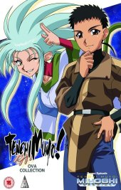 Tenchi Muyo OVA Collector's Edition Review