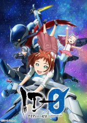 ID-0 Anime Series Launches Onto Netflix This October