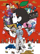 An Interview with Masaaki Yuasa (Night is Short, Lu over the Wall)