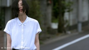Tamayura Mariko Film Image