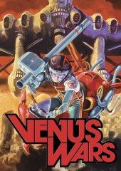 Venus Wars (1989) Cinema Screening Review