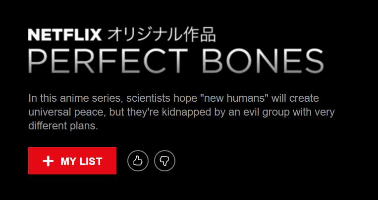 Bobby Bones Dating App porn videos