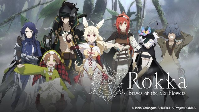 rokka-braves-of-the-six-flowers