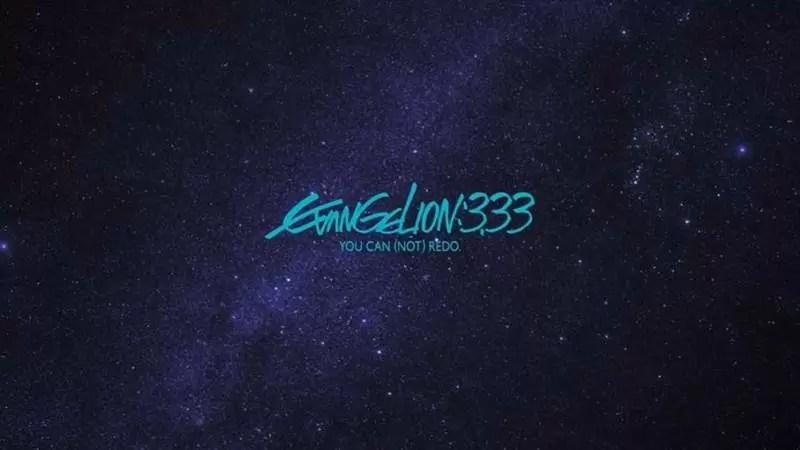 Evangelion 3.0 2012