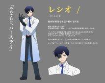 Ratio (CV: Nakamura Yuichi)