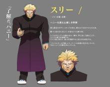 Three (CV: Murase Katsuki)