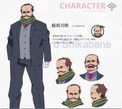 Shikabane Goro (CV: Hirota Minoru)