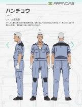 CV: Tezuka Hideaki
