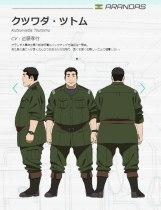 CV: Kondou Takayuki