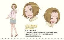 CV: Horie Yui
