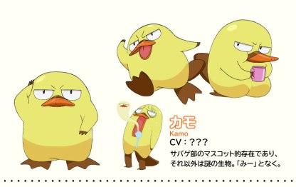 CV: ??? (Genda Tesshou?)