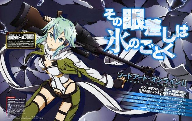 Sword-Art-Online-Season-2-Dengeki-June-Visual