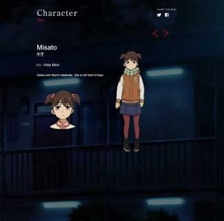 erased_misato