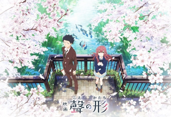 Koe-no-Katachi-splash