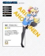 akibas-trip-arisa