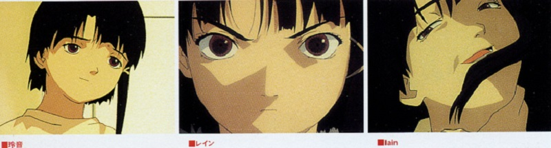 Image result for serial experiments lain the 3 lains