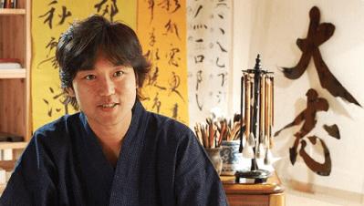 武田双雲が書道教室ビジネスで月収180万円!作品価格は?