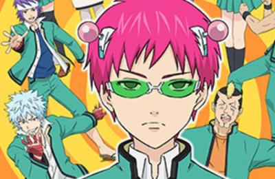 「斉木楠雄のΨ難」週刊少年ジャンプで連載中!あの超能力漫画が実写映画に!