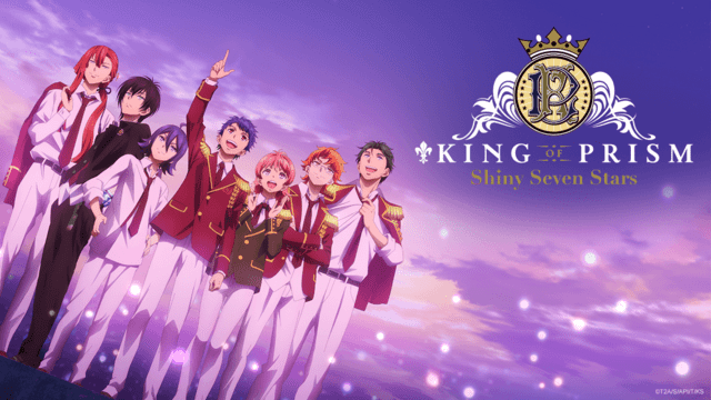 King of Prism: Shiny Seven Stars