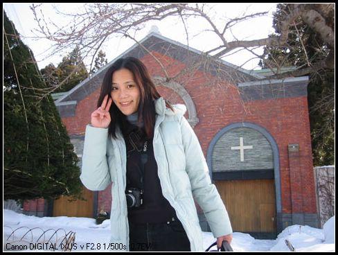 95.1.17 北海道冰凍餵豬泡湯之旅(2)–聖母女子修道院 @愛吃鬼芸芸