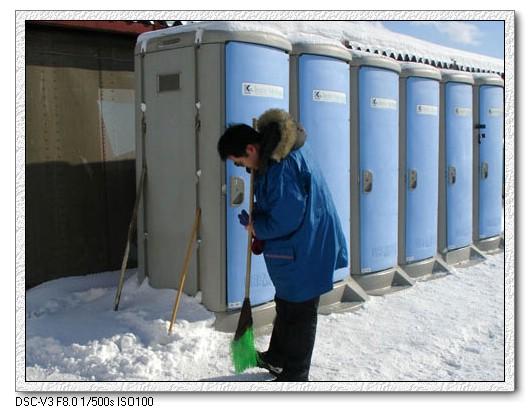95.1.20 北海道冰凍餵豬泡湯之旅(16)–瘋狂雪上飆 @愛吃鬼芸芸