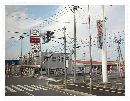 95.11.5北海道餵豬泡湯之旅(24)–當狗仔隊偷拍的早晨 @愛吃鬼芸芸
