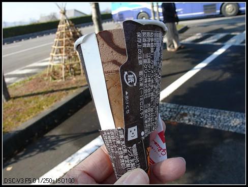 95.11.4北海道餵豬泡湯之旅(20)–雪的美術館 @愛吃鬼芸芸