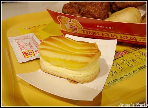 96.02.08 西門町當肯+Flavor Field麵包店again @愛吃鬼芸芸