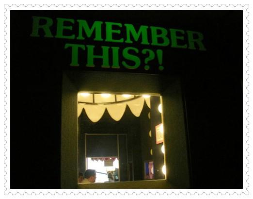 96.07.18 Believe it or not Museum